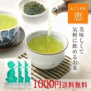 鹿児島県産 さえみどりとゆたかみどりの二番茶を使用した、濃厚で甘みのある緑茶です。 お客様のご要望か...