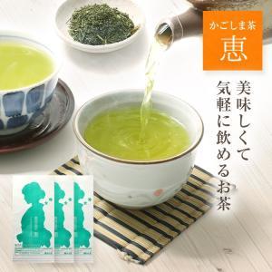 お茶 鹿児島茶 恵 100g×3個 送料無料 緑茶 茶葉 セール|tea-sanrokuen|03