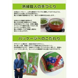 たっぷり抹茶 抹茶玄米茶150g お茶の山麓園 モンドセレクション受賞 3個で送料無料 tea-sanrokuen 05