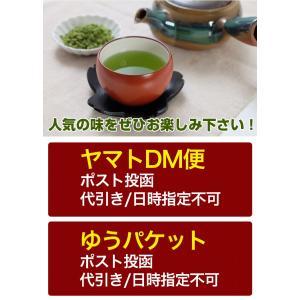 たっぷり抹茶 抹茶玄米茶150g お茶の山麓園 モンドセレクション受賞 3個で送料無料 tea-sanrokuen 06