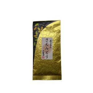 令和 2019年新茶 新元号を冠したお茶 鹿児島茶100g 送料無料|tea-sanrokuen