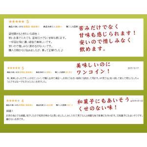 鹿児島茶「桜」 100g 3個以上送料無料 お茶 煎茶 知覧茶使用 ポイント消化|tea-sanrokuen|11