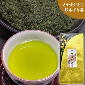 さやまかおり 熊本産 100g tea-sanrokuen 02