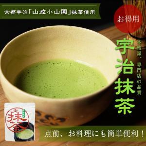 宇治末茶 40g お湯でも水でも溶けます 粉末緑茶|tea-sanrokuen