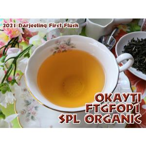 紅茶 ダージリン オカイティ茶園 ファースト FTGFOP1 SPL ORGANIC EX8/2021 50g 茶葉 リーフ|teachaichai