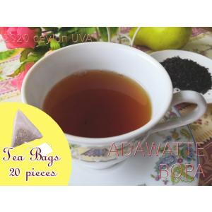 紅茶 ティーバッグ 20個 ウバ アダワッテ茶園 BOPA/2020 茶葉 リーフ teachaichai