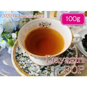 紅茶 ジャワ ジャイアギリ茶園 FOP/2020 100g 茶葉 リーフ teachaichai