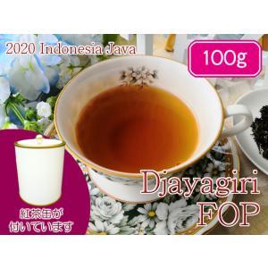 紅茶 ジャワ 茶缶付 ジャイアギリ茶園 FOP/2020 100g 茶葉 リーフ teachaichai