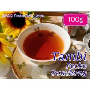 紅茶 ジャワ タンビ茶園 Pecko Souchong/2020 100g 茶葉 リーフ teachaichai