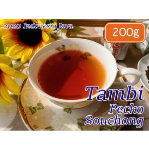 紅茶 ジャワ タンビ茶園 Pecko Souchong/2020 200g 茶葉 リーフ teachaichai