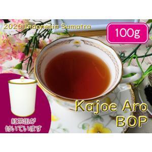 紅茶 スマトラ 茶缶付 カジョエアロ茶園 BOP/2020 100g 茶葉 リーフ teachaichai