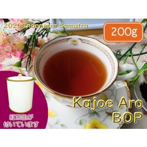 紅茶 スマトラ 茶缶付 カジョエアロ茶園 BOP/2020 200g 茶葉 リーフ teachaichai