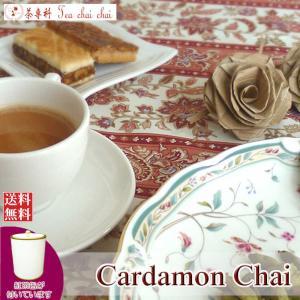 茶缶付 カルダモンチャイ用茶葉 50g|teachaichai