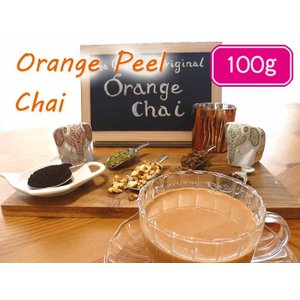オレンジチャイ用茶葉 100g|teachaichai