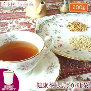 茶缶付 健康茶・しょうが紅茶 200g teachaichai