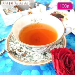 ハーブ紅茶 モンローウォーク 100g teachaichai