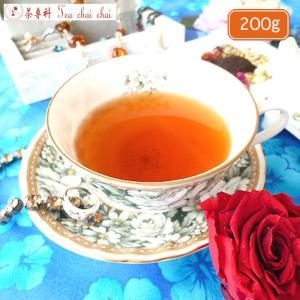 ハーブ紅茶 モンローウォーク 200g teachaichai