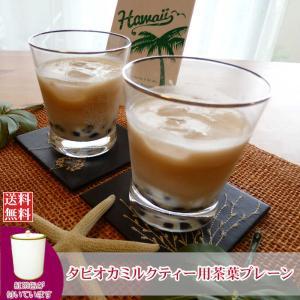 紅茶 茶葉 茶缶付 タピオカミルクティー用茶葉プレーン 50g|teachaichai