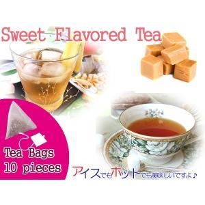 紅茶 ほんのり香るキャラメル・スイーツ・フレーバード・ティーバッグ 10個 teachaichai