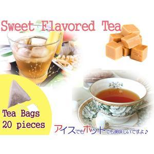 紅茶 ほんのり香るキャラメル・スイーツ・フレーバード・ティーバッグ 20個 teachaichai