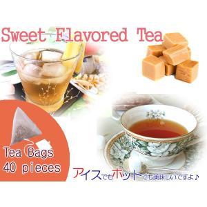 紅茶 ほんのり香るキャラメル・スイーツ・フレーバード・ティーバッグ 40個 teachaichai