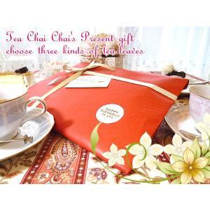 送料無料 紅茶 ギフト 紅茶を贈ってみませんか    プレゼントにもってこいですよ♪