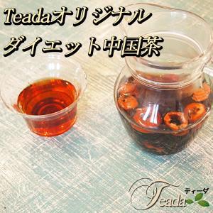 ダイエット サポート 中国茶5包 プアール茶 プーアル 茶 ...