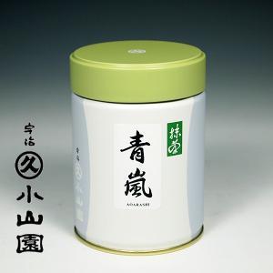 宇治 丸久小山園 抹茶 青嵐(あおあらし) 100g缶 薄茶...