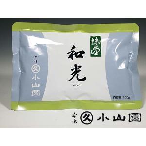 宇治 丸久小山園 抹茶 和光(わこう) 100gアルミ袋 薄茶用