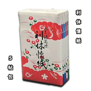 茶道具 懐紙 登録商標 利休懐紙 女性用 30枚×5帖包 小菊