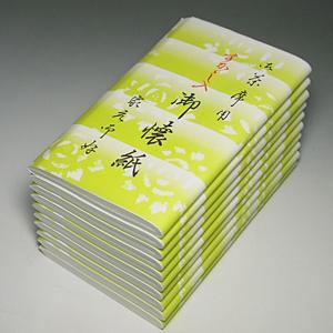 (茶道具/かいし) 女性用 松竹梅透かし入り懐紙 10帖包 お買い得品! 小菊