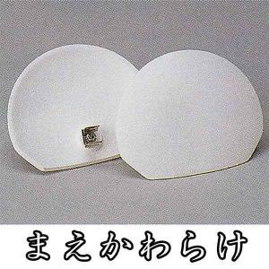 茶道具 遠赤外線電熱ヒーター YU-001/YU-002対応 風炉用まえかわらけ YU-101 /前...