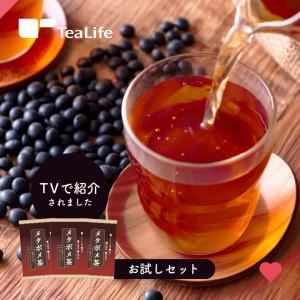 黒豆茶 メタボメ茶 お試し用 お茶 ティーバッグ プーアール茶 ウーロン茶 杜仲茶 ダイエット茶 ダイエットティー ダイエット