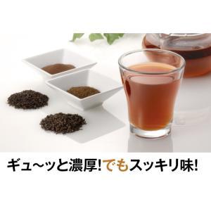 濃効ダイエットプーアール茶 プーアル茶 90個入  お茶|tealife|02