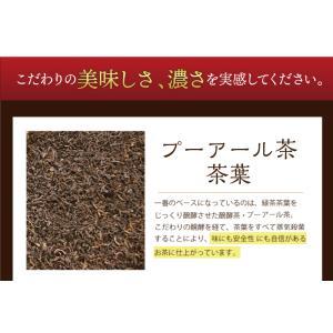 濃効ダイエットプーアール茶 プーアル茶 90個入  お茶|tealife|05