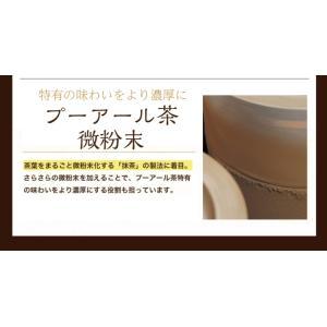 濃効ダイエットプーアール茶 プーアル茶 90個入  お茶|tealife|06