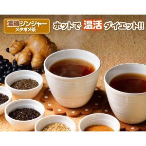 スパイシーで香ばしい味わいが特徴。 乾燥生姜と濃縮ジンジャーエキスのWの生姜パワー!ホットで飲めば、...