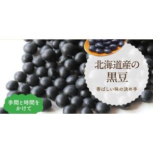 たんぽぽ茶 カップ用30個入|tealife|13