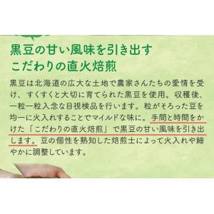 たんぽぽ茶 カップ用30個入|tealife|14
