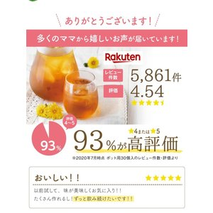 たんぽぽ茶 カップ用30個入|tealife|03