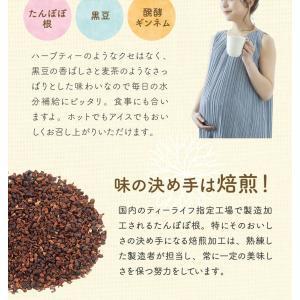 たんぽぽ茶 カップ用30個入|tealife|08