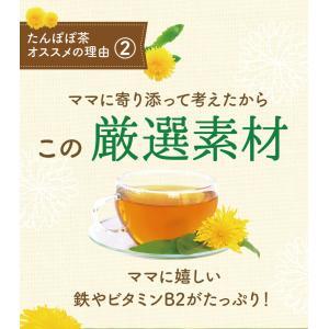 たんぽぽ茶 カップ用30個入|tealife|09