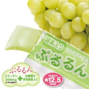 酵素入りぷるるんコラーゲンゼリー マスカット味 30本入...