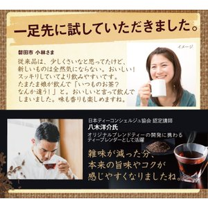 ダイエットプーアール茶(プーアル茶 ) ポット用120個入  お茶|tealife|05