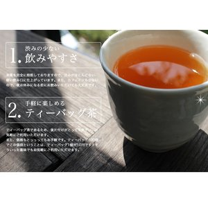 徳用ほうじ茶パック 100個入 ほうじ茶 お茶|tealife|04