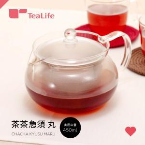HARIO(ハリオ) ハリオ 耐熱茶茶急須丸 450ml  急須 耐熱ガラス ティーライフ...