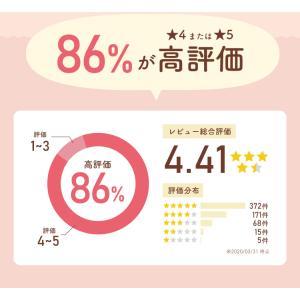 豆乳おからクッキー (プレーン) tealife 04