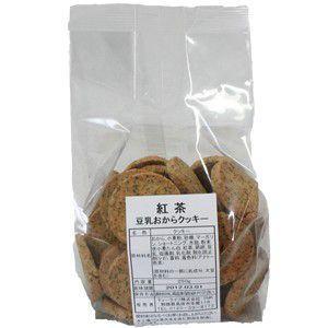 豆乳おからクッキー ダイエット お菓子 紅茶|tealife|03