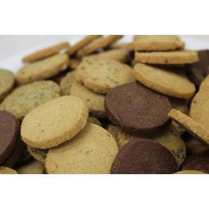 豆乳おからクッキー ダイエット お菓子 紅茶|tealife|04
