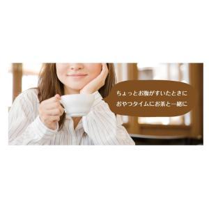 豆乳おからクッキー ダイエット お菓子 紅茶|tealife|06